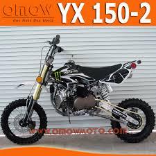 yx 140cc pit bike buy 140cc pit bike 140 pit bike yx pit bike