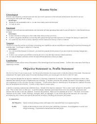 ... Typing A Resume 21 Resume Profile Statementprofile Statement For Typing  Basic Job Objective And Resumepng ...