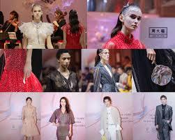 Angel Fashion Design
