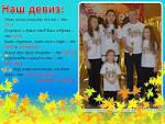 Визитная карточка для мамы на конкурс в стихах
