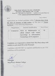 jobs career raja pearymohan college uttarpara hooghly 611 kb click here