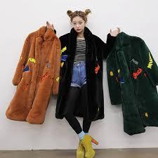Fur Coat Pattern