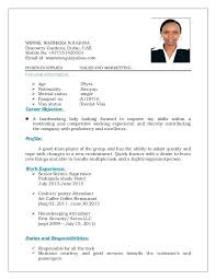 Objective For Resume For Sales Cosy Resume Sample Of Sales Clerk On ...