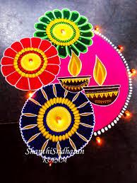 Easy Diya Rangoli Designs For Diwali Elegant Rangoli Design Happyshappy