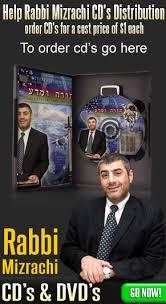 Image result for میزراحی