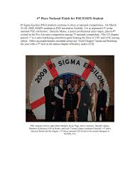 4 Place National Finish for PSE/ESSPS Student