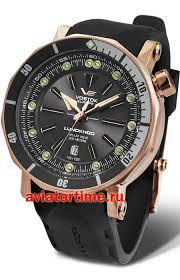 <b>Мужские Часы Восток</b> Европа (<b>Vostok Europe</b>) Луноход-2 ...
