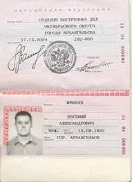 Eastern Slavic Naming Customs Wikipedia -