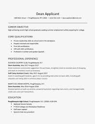 High School Job Resume Student First And Menu Sample Former Graduate