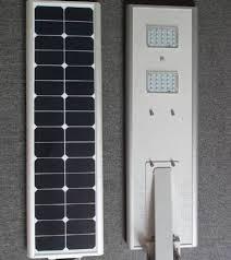 large image 40w powerful integrated solar led light led garden street lights