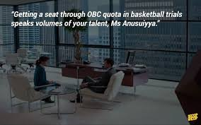 if chetan bhagat had written shades of grey this is what the anusuiyya gets a seat in iit kharagpur through obc quota in basketball trials and meets mr greywaal in the personal interview round