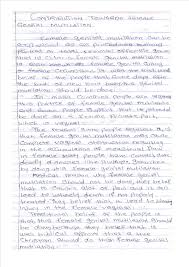 fgm essays from cgef girls in ia cgef fgm essay 1 by ab