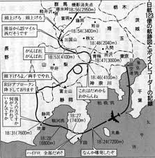 Image result for 群馬県の高天原山の山腹「御巣鷹の尾根」地図