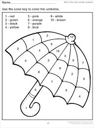 Worksheets For Kinder Head Worksheets Kindergarten Science ...