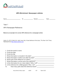 Apa Worksheet