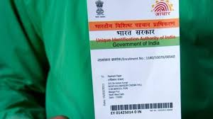 Of Agri Claimants Fake - Star Waiver Power Aadhaar Card Mysore Loan Exposed