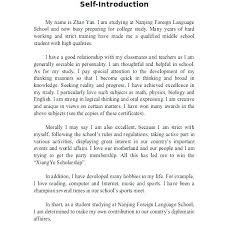 College Essay About Myself College Essay Sports College Essay Myth Never Write A