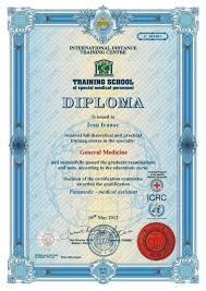 Дипломы и сертификаты Школы подготовки специального  Диплом idtc diplima Школы подготовки специального медицинского персонала фельдшера медсестры зубного