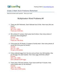 sample word problem worksheets provides answers to math word problems worksheets
