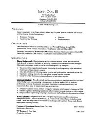 Beginner Personal Trainer Resume Sample #8146