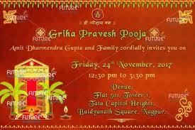 Invitation Card For Home Opening Ceremony In Hindi Invitationsjdiorg