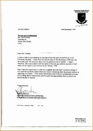 Sample Letter For Sick Leave Request Granitestateartsmarket Com