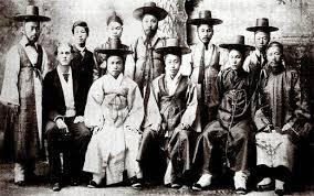 Image result for 高麗國