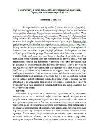 Сайт для студентов бесплатные рефераты курсовые контрольные на  Контрольная работа №1 по Английскому языку Вариант №1 13 01 18