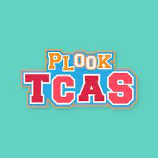 Plook TCAS - เปิดแล้ว TCAS 64 ม.ราชภัฏจันทรเกษม รอบที่ 1...
