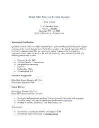 Retail Skills List Resume Resume Ideas List Of Skills For Resumes