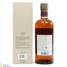 the grand whisky auction