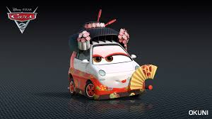 cars 2 characters names.  Cars Japanese Characters Drive Into Cars 2 Plus RetroStyle Posters With 2 Names A