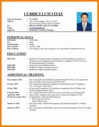 Definition Of Resume For A Job 13 Image Of Resume For Job Budget Template