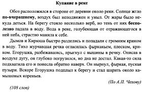 Рабочая программа Русский язык класс Ладыженская  К Р № 6 Контрольный диктант по теме Наречие