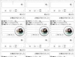くまモン伝言メモつくってみました連絡メモ電話メモ Jun Style