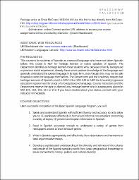 spanish essays about me essay outline best photos of portfolio  required package tu mundo package for elementary spanish which view full document