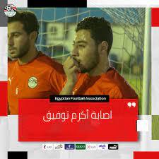 EFA - 🔴 اصابة أكرم توفيق…⬇️⬇️ تعرض اكرم توفيق لاعب...