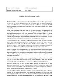 jawaharlal nehru essay mahatma gandhi essay in english mahatma  patriots partisans ramachandra guha jawaharlal nehru