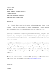 Cover Letter Business Internship Business Letters Cc Business