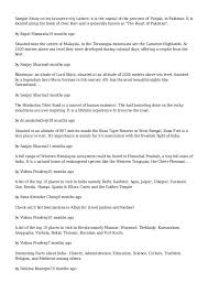 my favorite holiday essay twenty hueandi co my favorite holiday essay