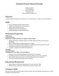 Administration Skills Examples With Business Resume Plus Key