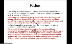 ethos pathos and logos in a research paper  ethos pathos and logos in a research paper