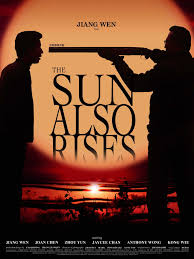 The Sun Also Rises Quotes Magnificent Tai Yang Zhao Chang Sheng Qi 48 IMDb