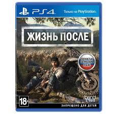 <b>Игра для приставки Sony</b> Жизнь После, русские версия - купить ...