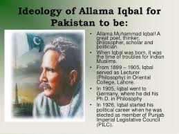 on allama iqbal essay on allama iqbal
