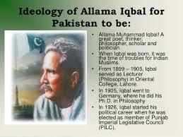 on allama iqbal essay on allama iqbal