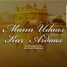 Waheguru Ji Quotes Sikh Quotes Punjabi Quotes Hindi Quotes