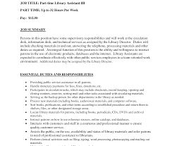 Librarian Resume Sample Librarian Resume Sample Academic Example Cv School Format Library 21