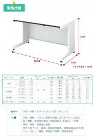 large size of office desk height standing standard