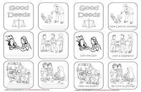Good Deeds | Iman's Home-School